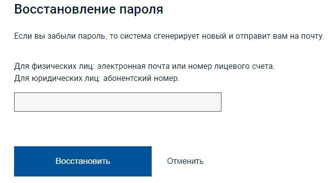 РКС пароль