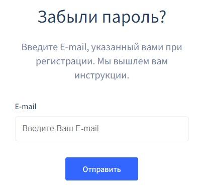 RKF.Online пароль