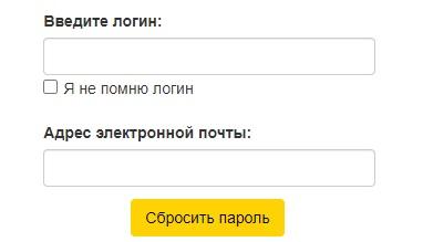 РН-карт пароль