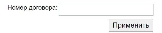 СитиТелеком пароль
