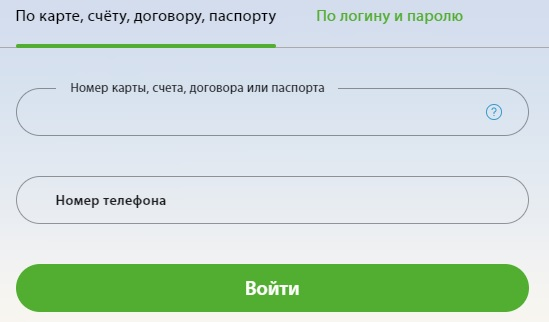 Touch Bank вход