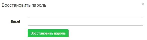 Сахранова пароль