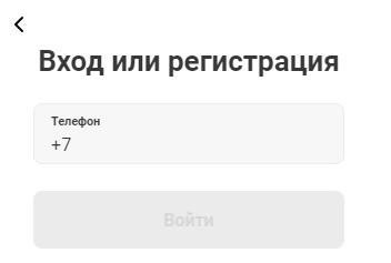 PetShop регистрация