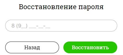 ПиццаФабрика пароль