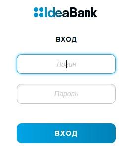 Идея Банк вход