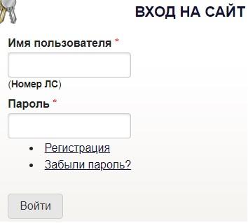 lk.aovks.ru вход