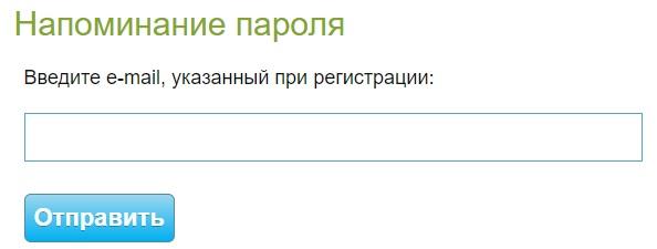 Маам.ru пароль