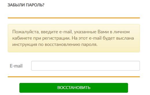 Русь пароль