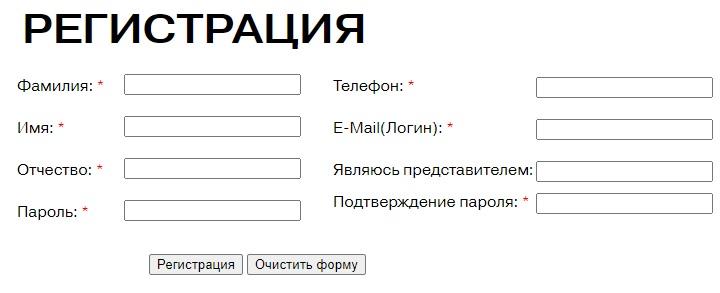 СКЭК регистрация
