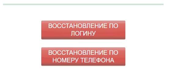 СМ Клиника пароль