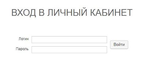 Цифрабар вход