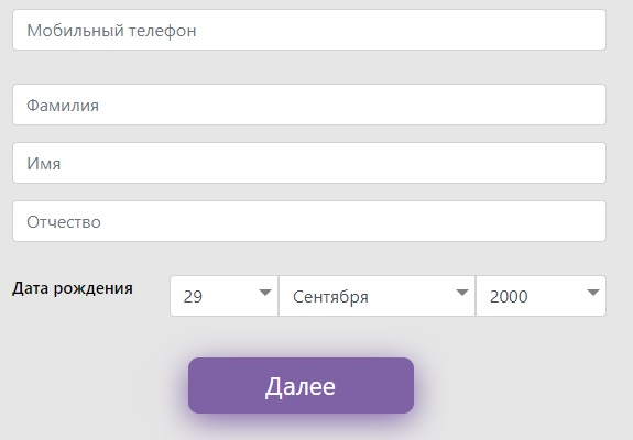Кэш Поинт регистрация