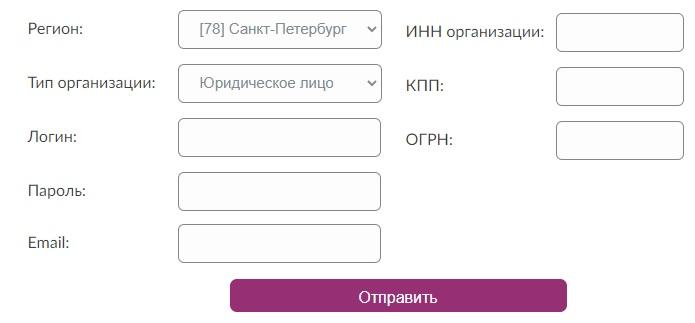 Центринформ регистрация