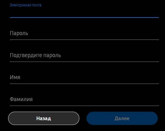 Samsung регистрация
