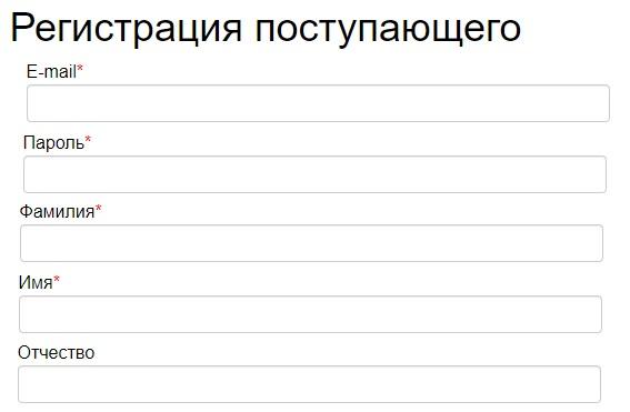 Сибстрин регистрация