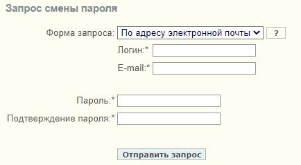 СДО Космос пароль