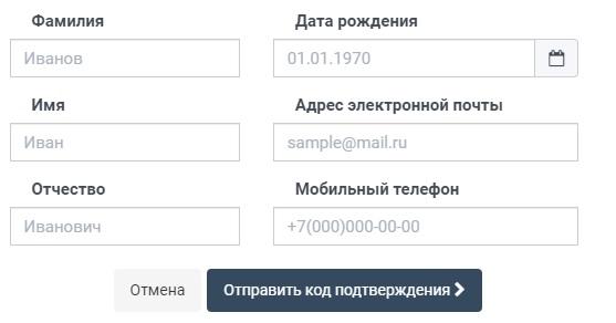 САДКО регистрация