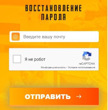 SAMP Mobile пароль