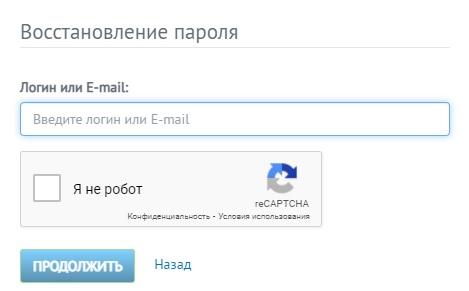 СитиСтрим пароль