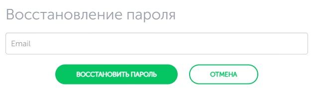 Платформа LP пароль