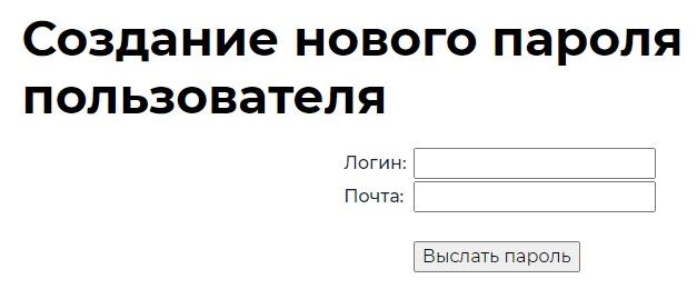 Саттва пароль