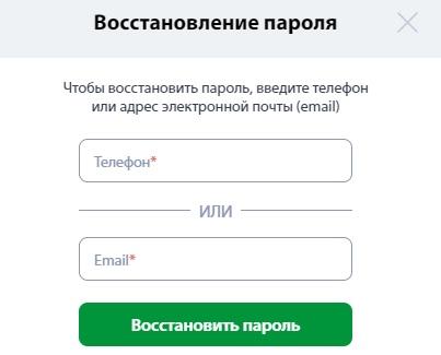 Ригла пароль