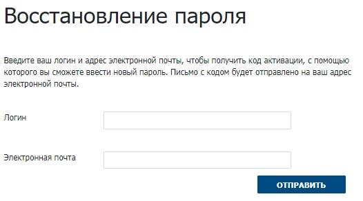 РН-Энерго пароль