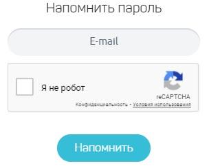 СМС Аэро пароль