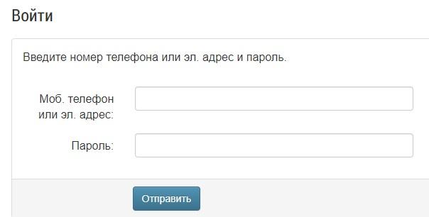 СНТ Портал вход