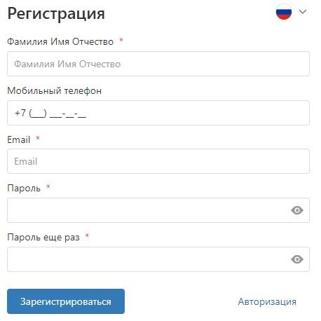 СОГУ регистрация