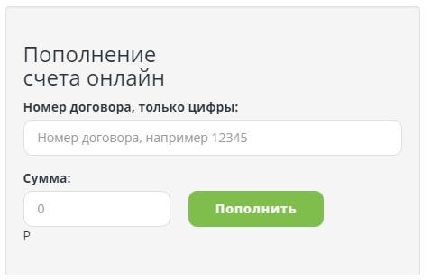 СОФТВИДЕО оплата