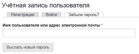 lk.aovks.ru пароль