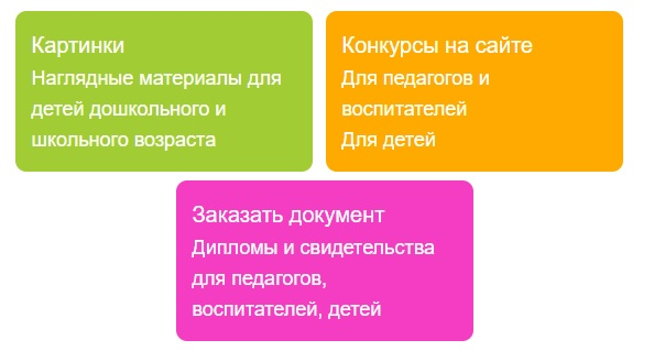 Маам.ru услуги