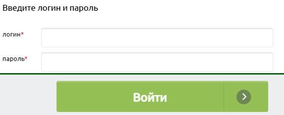 Пенсионный фонд Украины вход