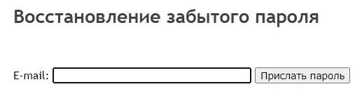 Российский союз писателей пароль