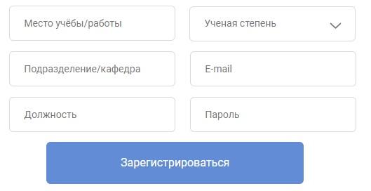 РКО регистрация
