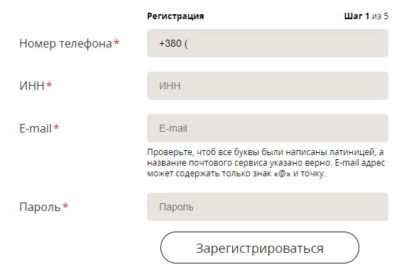 Кэшбери регистрация
