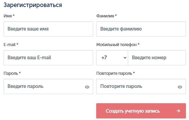 Sunmar регистрация