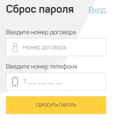 Сампо пароль