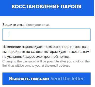 СибУПК пароль