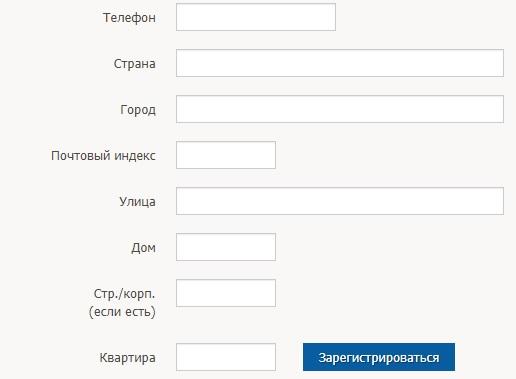 СибГМУ регистрация