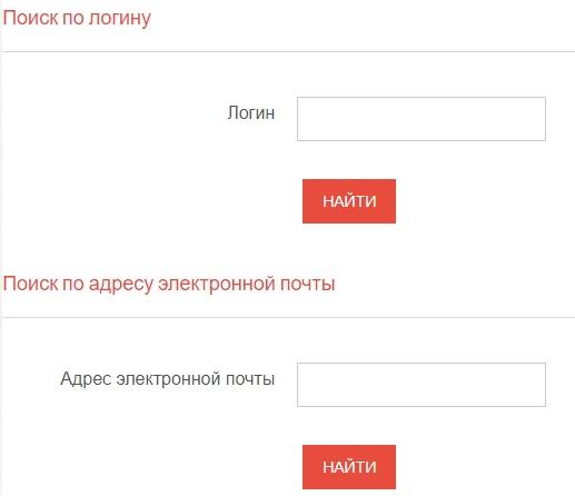 СДО МГПУ пароль