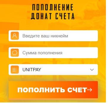 SAMP Mobile донат