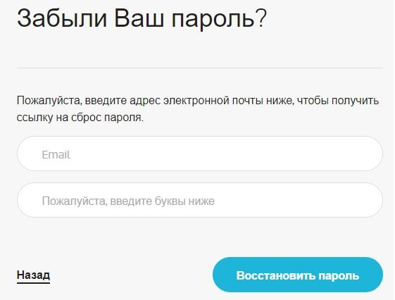 Tupperware пароль