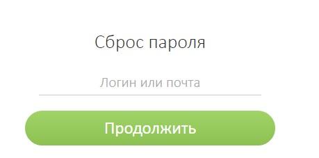 Скайсмарт пароль