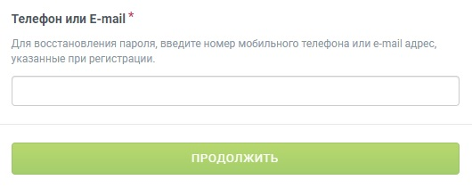 Forex4you пароль