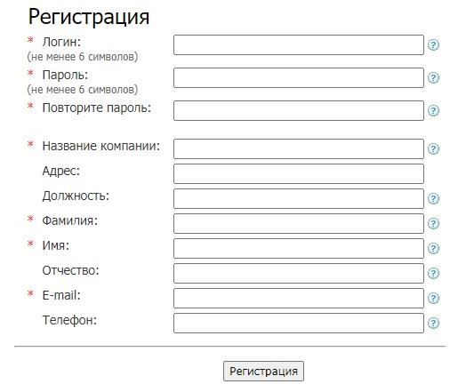 Ситилаб регистрация