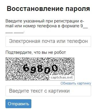 РЭСК пароль