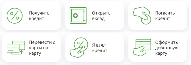 Touch Bank услуги