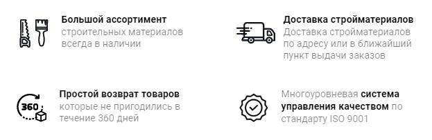 Петрович услуги